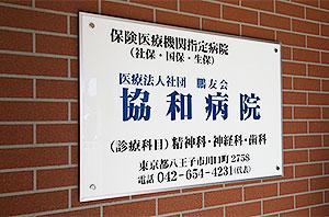 1f_entrance2